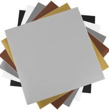 Silhouette Vinyl Sampler Pack 12X12 6/Pkg - Neutral