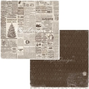 Maja Design A Gift for You 12X12 - wrapped in old newspaper