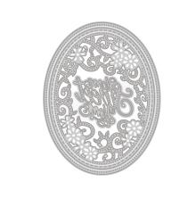 Tonic Studios Sew Pretty Oval Frame – Home Sweet Home 1226E