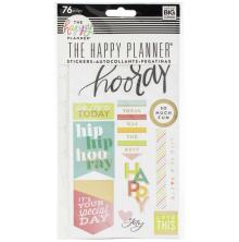 Me & My Big Ideas Happy Planner Stickers - I Love Today